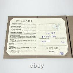 BVLGARI 18K Pink Gold (750) B-zero1 B-zero1 cleaned Bracelet from Japan