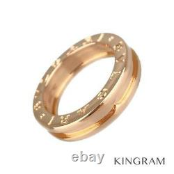 BVLGARI B-zero1 B-zero one 18K Pink Gold 750 cleaned ring from Japan