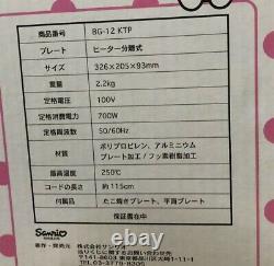 Hello Kitty hot plate Takoyaki plate 2 type plates From Japan Sanrio Prize Pink
