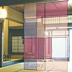 Japanese Kyoto Curtain Noren Mosaic Pink 100% Cotton Fast Ship From Japan EMS