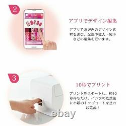 Koizumi Digital Nail Printer Pre-Nail Pink KNP-N800 / P from japan