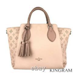 LOUIS VUITTON Mahina Omea M55030 Magnolia leather Women's handbag from Japan
