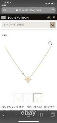 Louis Vuitton Star Blossom Necklace Pink mother of pearl from Japan F/S