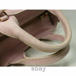 PRADA 1BG835 2WAY Shoulder Bag Rattan Basket Bag Beige Pink Authentic From JAPAN