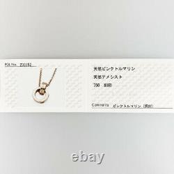 Bvlgari Bulgari Bulgari Roman Sorbet 18k Rose Or Nettoyé Collier Du Japon