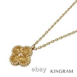 Collier Van Cleef & Arpels Sweet Alhambra 18k Pink Gold 750 Du Japon