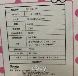 Hello Kitty Plaque Chaude Takoyaki Plaque De Type 2 Plaques Du Japon Prix Sanrio Rose