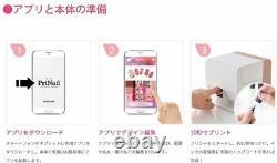 Imprimante Numérique Koizumi Nouvelle Marque Pré-nail Rose Knp-n800 / P Du Japon A