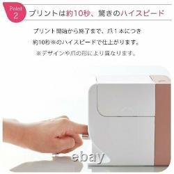 Koizumi Digital Nail Printer Pre-nail Pink Knp-n800 / P Du Japon
