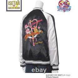 Sailor Moon X Pink House Chelsea Sukajan Black Size M Isetan Limited From Japan