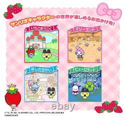 Tamagotchi Rencontre Sanrio Personnages Meet Ver. Bandai De Japon New