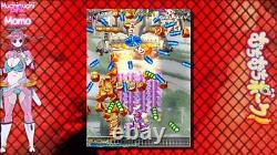 Xbox 360 Muchi Muchi Porc & Rose Sweets Shmup Ntsc Limited Box From Japon